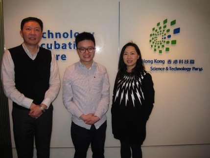 Entry into HKSTP's Incubation Program