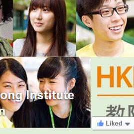 HKIEd's Social Media
