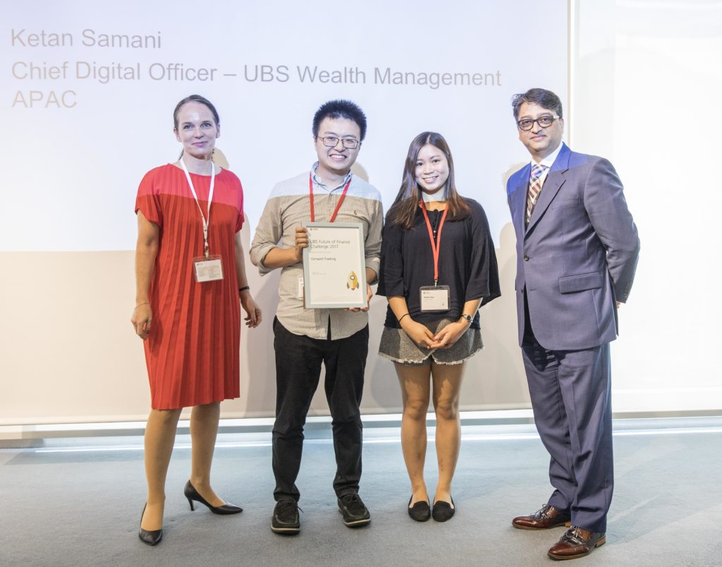 Our Team Awarded UBS Future of Finance Challenge 2017